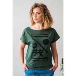 T-shirt Simple Khaki